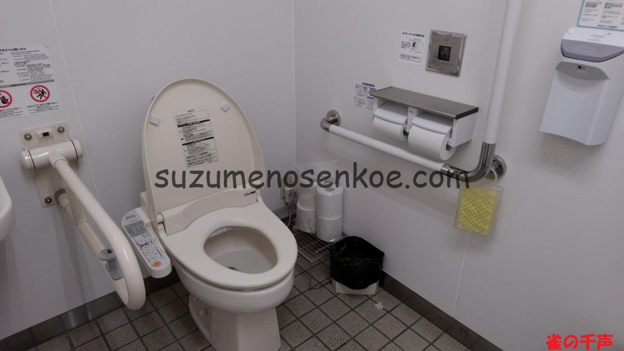 明治村の多目的トイレの場所は?