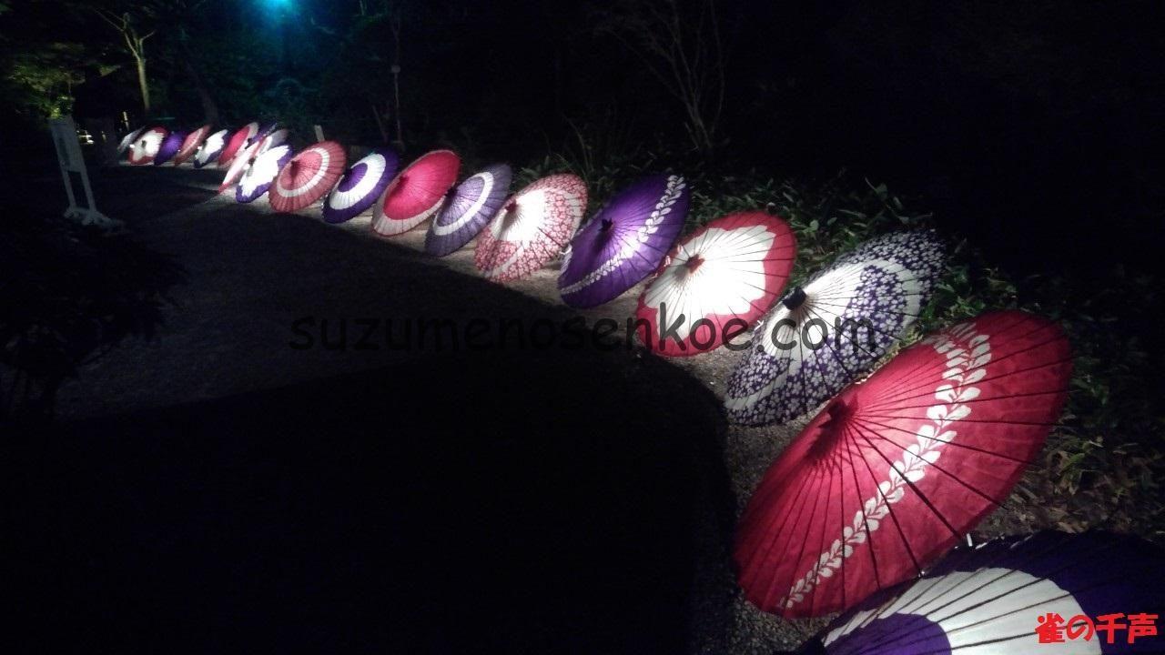 きらめき明治村和傘の飾り2
